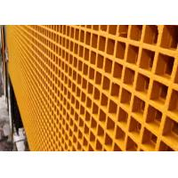 China ABS Yellow Fibergrate Molded Grating 38mm*38mm Durable Appearance on sale