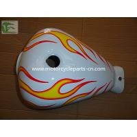 Harley Davidson Motorcycle White FUEL TANK  Iron, Steel Alloy Harley 50CC FUEL TANK Manufactures