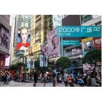 Hot new product outdoor led wall full color led display price Manufactures