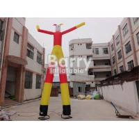 Customized Size Inflatable Air Sky Dancer Blow Up Wave Dancing Man for sale
