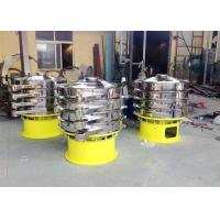 Rotary Vibrating Sieve Machine Exquisite Mesh Changing 1500r / Min 1.1kw Manufactures
