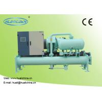 Low Temperature Commercial Chiller Units Screw-type Water Cooled For Commercial Fan Coil With CE Certificate Manufactures