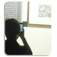 Buy cheap Museum T1 Qr Code Scanner , Digital Wireless Tour Guide System For Self Help Tour from wholesalers