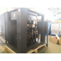 China Diesel Powered Direct Driven Air Compressor / 7.5 Kw Screw Compressor on sale