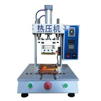 Stents hot-press pressure machine bracket laminating machine Mobile phone border hot-press Manufactures
