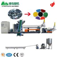 China 300 - 450kg/H PP Plastic Recycling Machine Small Scale Automatic 90 - 75kw Power on sale