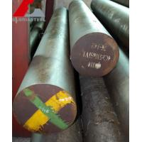 1.2210  JIS SKS43 ASTM L2, cold work tool steel Manufactures