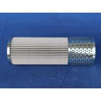 Quality lube oil filter manufacturer Refrigeration Compressor Chiller Spare Parts McQuay for sale