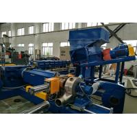 China Cable Material  Pvc Pelletizing Machine Air Cooling 200l High Speed Mixer on sale
