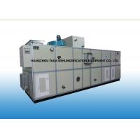 China Moisture Absorbing Industrial Desiccant Dehumidifier for Daily Chemical Industry on sale