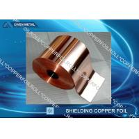 Quality Double Shiny RA Copper Shielding Foil 10μm - 150μm Thickness 600mm Width for sale