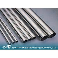 ASTM B338 / B337 Welding Titanium Pipe Gr5 / Gr7 / Gr9 For Petrochemical Industry Manufactures