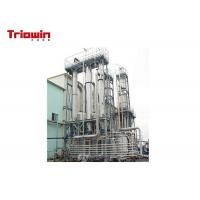 220V/380V Industrial Fermentation Equipment Automatic Triple Effect Falling Film Concentrating Equipment Manufactures