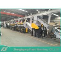 37kw Plastic Recycling Washing Machine , Plastic Bag Recycling Machine Manufactures