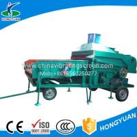 Flaxseed gravity sieving machine / Filtrating pine nut cleaning grader Manufactures