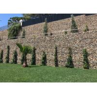 Landscape Construction Retaining Wall Gabion Baskets High Strength Manufactures
