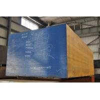 1.2738 steel high quality alloy steel wholesale Manufactures