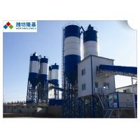 Turnkey Projects  15-20T/H automatic dry pre-mixed mortar plants/dry mortar plants Manufactures