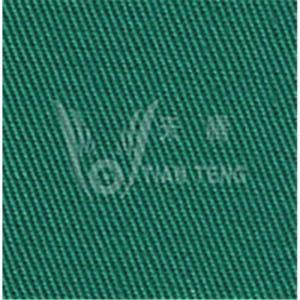 China Flame-retardant fabric on sale