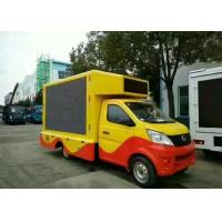 6 MM SMD Waterproof Truck Mobile Led Display For Video Ads , High brightness Manufactures