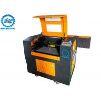 60w Co2 Laser Engraving & Cutting Professional Engraver Machine CE Approved Manufactures