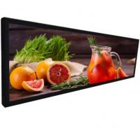 Ultra Wide Stretched Bar LCD Panel Energy Saving With High Brightness 28.6 Inch Manufactures