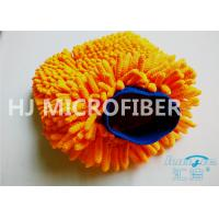 1500gsm Microfiber Chenille Wash Mitt Car Cleaning Mitt With Elastic Cuff Manufactures