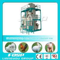 Buy cheap CE Approved SKJZ1800 (0.5-2t/h) mini chicken feed pellet plant with best quality from wholesalers