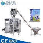 Coffee Powder Packing Machine 20-50 Bags / min 1400*1000*2600 Dimension Manufactures