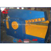 China Heavy Duty Hydraulic Sheet Metal Cutting Machine Alligator Type Q43-2500 on sale