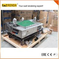 Industrial Automatic Rendering Machine For Internal Wall 2.85-3.5M Standard Height Manufactures