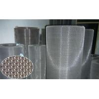 1.0-3m Width Stainless Square Wire Mesh Abrasion Resistance For Barbecue Mesh Manufactures