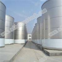 China stainless steel 316L olive oil storage tank with conical bottom end on sale