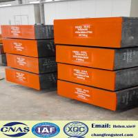AISI Forged Hot Work Tool Steel High Temperature Fatigue And Heat Resistance Manufactures