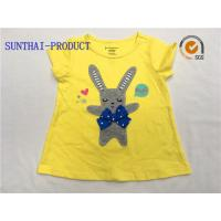 Yellow Children T Shirt Round Neck 100% Combed Cotton Knitted Single Jersey Tee Shirt Manufactures