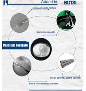 low price Sodium Formate & Calcium Formate Snow-melting agent Manufactures