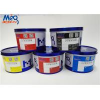 Fast Curing LED UV Offset Printing Ink Varnish With No Solvent , Low Odor Manufactures