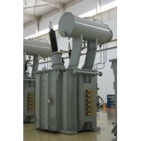 Double Winding Ladle Furnace Shell Type Transformer 10kV 10MVA , Oil Immersed Manufactures