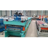 Double Decking Roofing Sheet Forming Machine with hydraulic motor control Manufactures