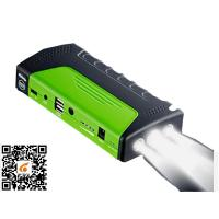 16800mah Automotive Jump Starter Auto Battery Jump Starter With Emergency Blade Manufactures