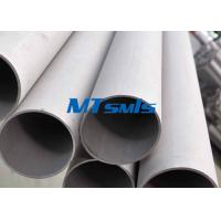 China TP316L / 321H Stainless Steel Seamless Pipe Plain End ASTM A312 For Big Size on sale