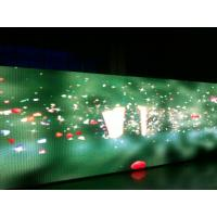 High Brightness Outdoor Led Mesh Screen P18.75 For Public Square Manufactures