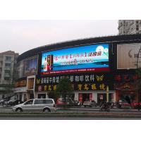 SMD3535 Lamp Commercial Advertising LED Display Outdoor LED Board 281 Trillions Colors Manufactures