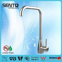 Quality 2016 fasion design single level kitchen faucet mixer with good price for sale