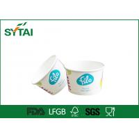 4 Oz Custom Thicken Paper Ice Cream Cups , disposable paper cups with lids Manufactures