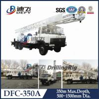 Rotary Truck Mounted Water Well Drilling Rig Machine on Truck DFC-350A for hard rock Manufactures