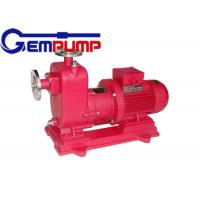 LZW No seal self-control self-priming sewage pump 95 ~2630 kg Manufactures