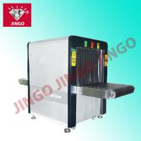 JGATX6550 X-ray secuirty inspection equipment Manufactures