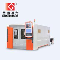 High power 1500*3000mm cnc fiber sheet metal laser cutting machine 2500w 3000w 4000w price Manufactures