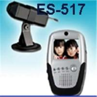 China 2.4ghz wireless baby monitor on sale